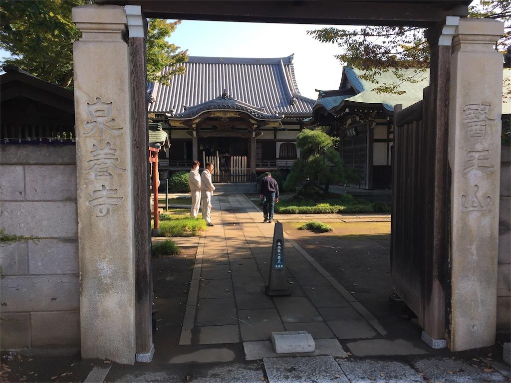 f:id:ishiyoshi1444:20161104232324j:image