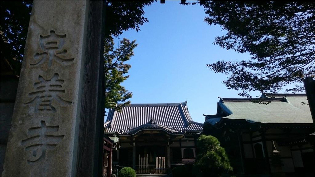 f:id:ishiyoshi1444:20161104232336j:image