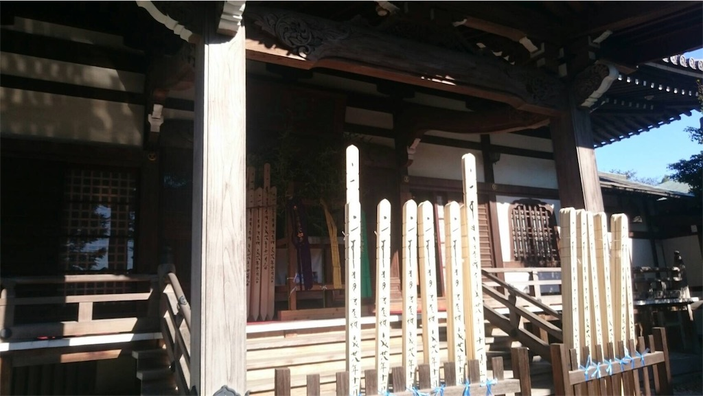 f:id:ishiyoshi1444:20161104232349j:image