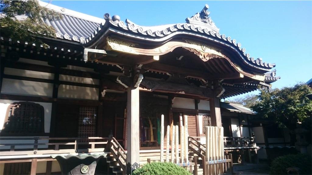 f:id:ishiyoshi1444:20161104232357j:image