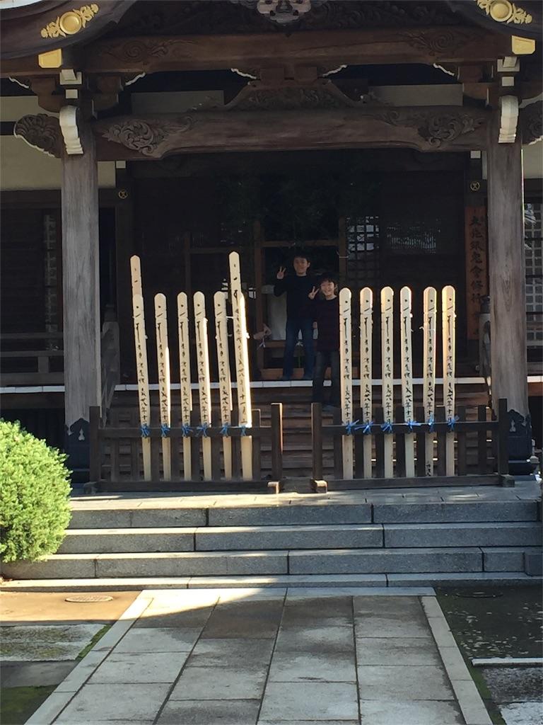 f:id:ishiyoshi1444:20161104232427j:image