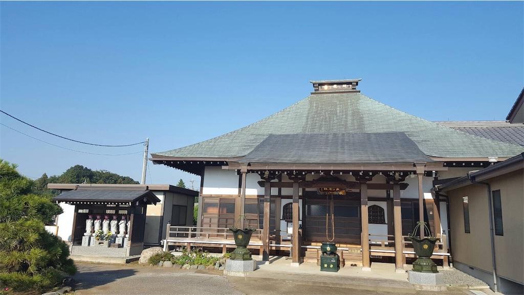 f:id:ishiyoshi1444:20161106152457j:image