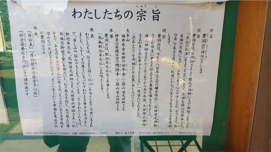 f:id:ishiyoshi1444:20161106152517j:image
