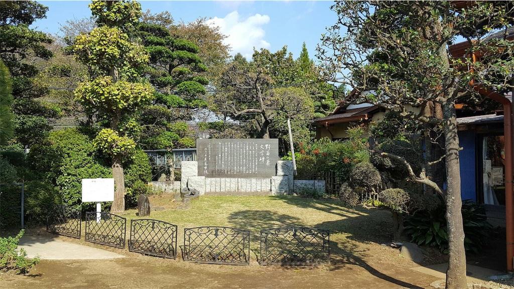 f:id:ishiyoshi1444:20161108085730j:image