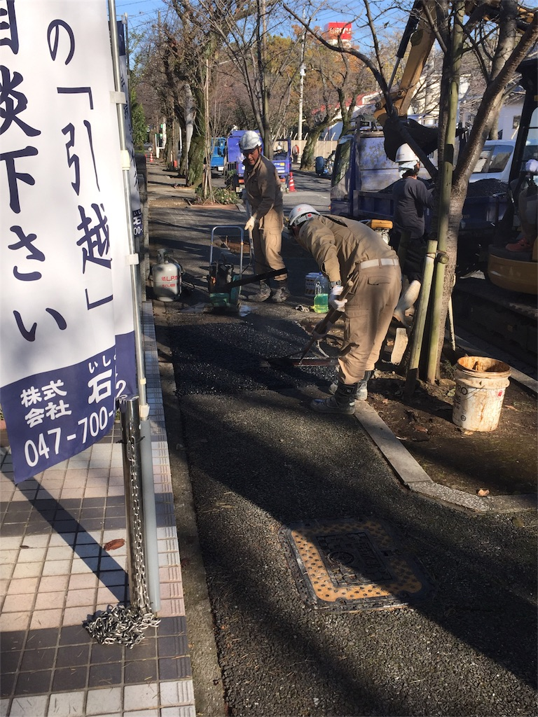 f:id:ishiyoshi1444:20161113135724j:image