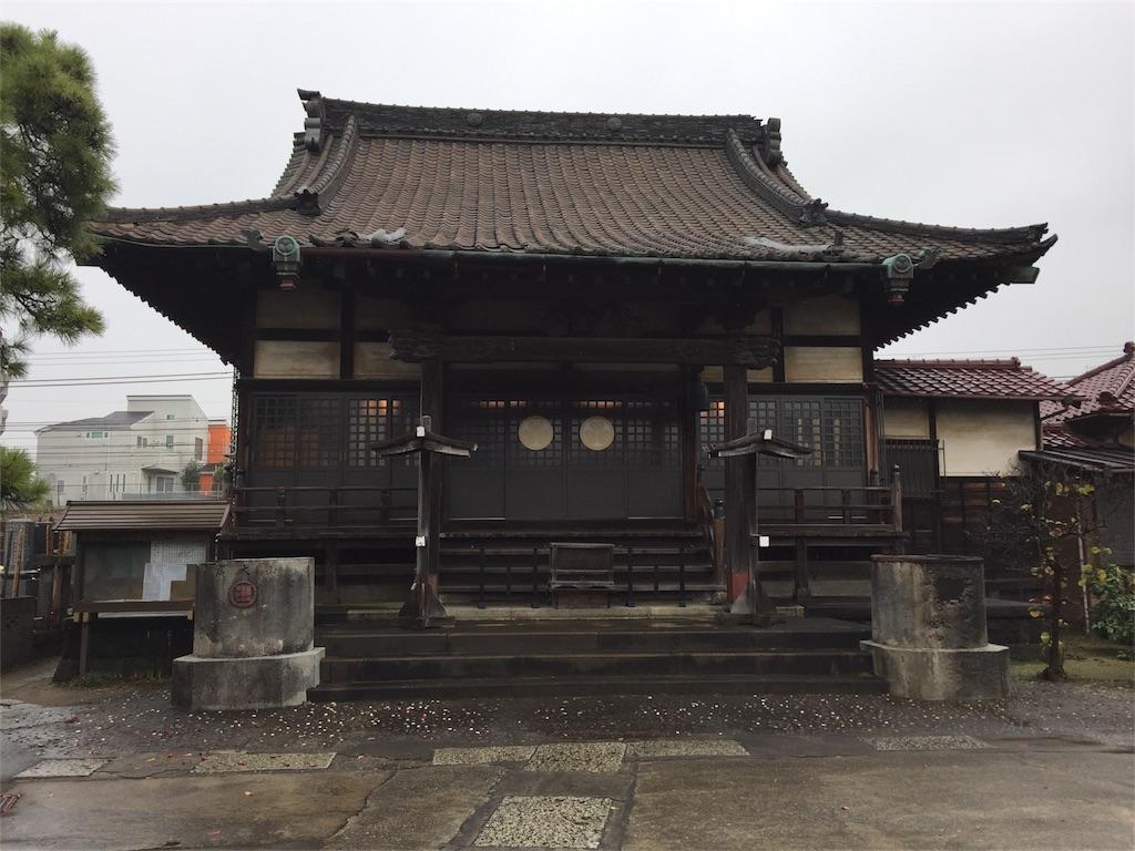 f:id:ishiyoshi1444:20161119161646j:image