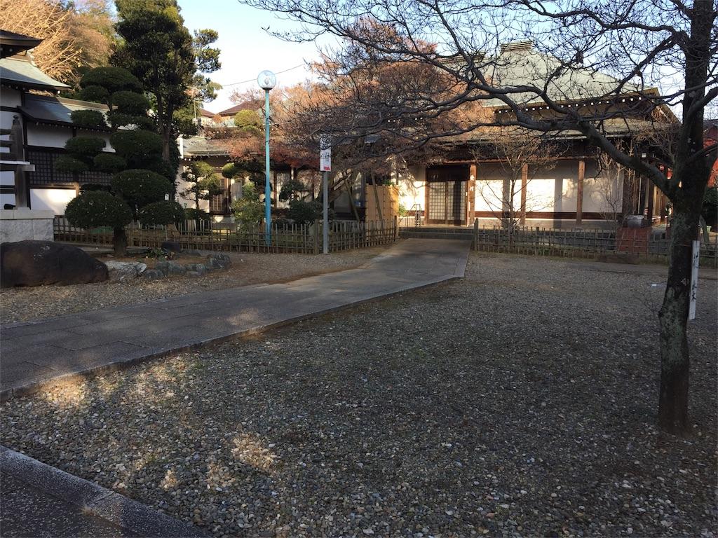 f:id:ishiyoshi1444:20161222140453j:image