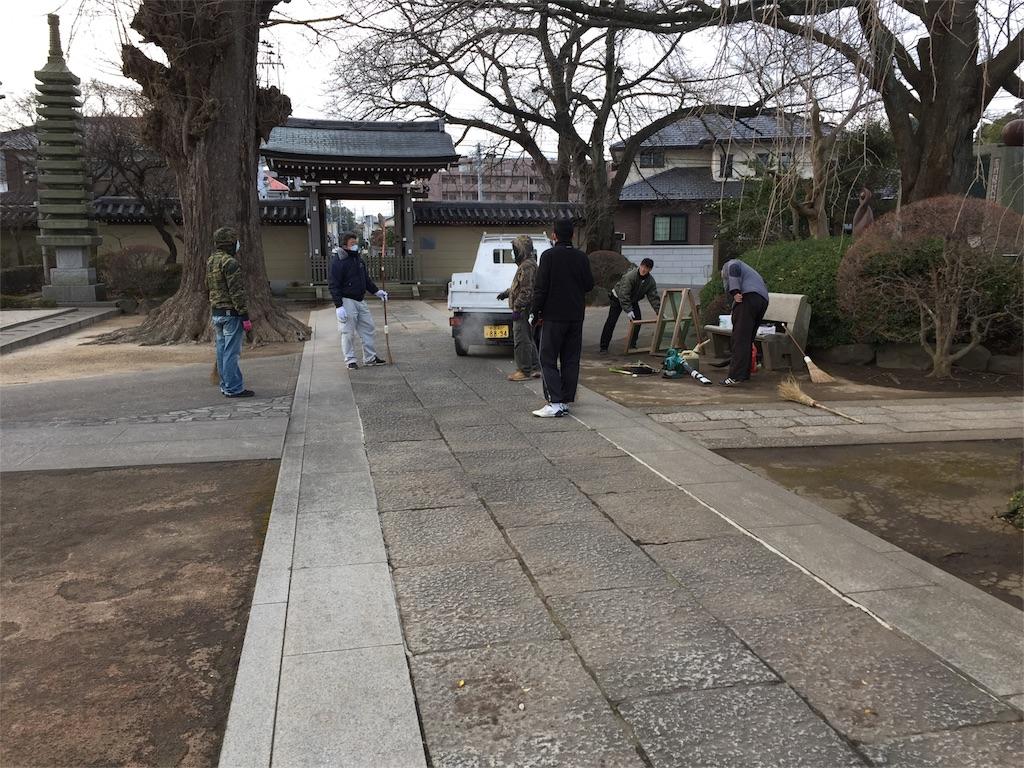 f:id:ishiyoshi1444:20161231011542j:image