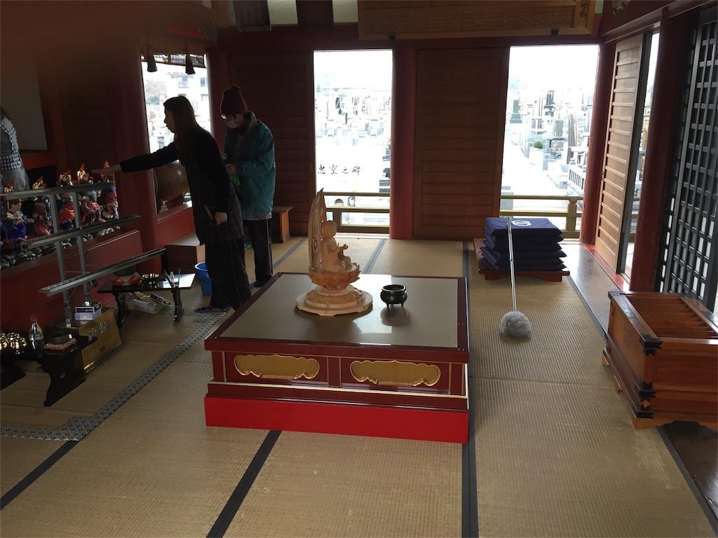 f:id:ishiyoshi1444:20161231013417j:image