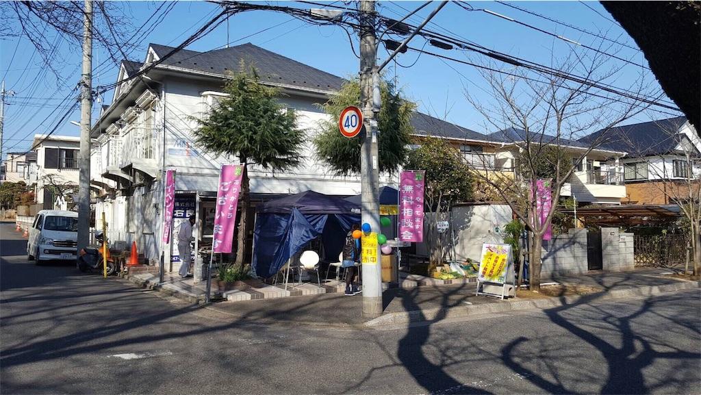 f:id:ishiyoshi1444:20170123194346j:image