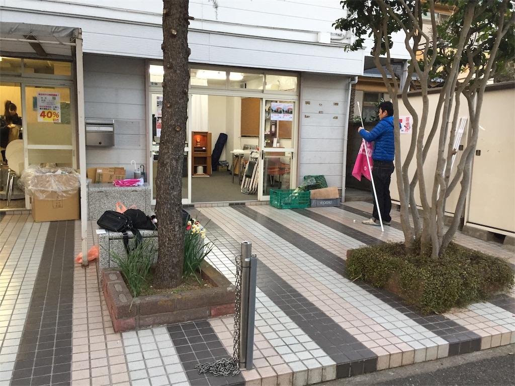 f:id:ishiyoshi1444:20170123194355j:image