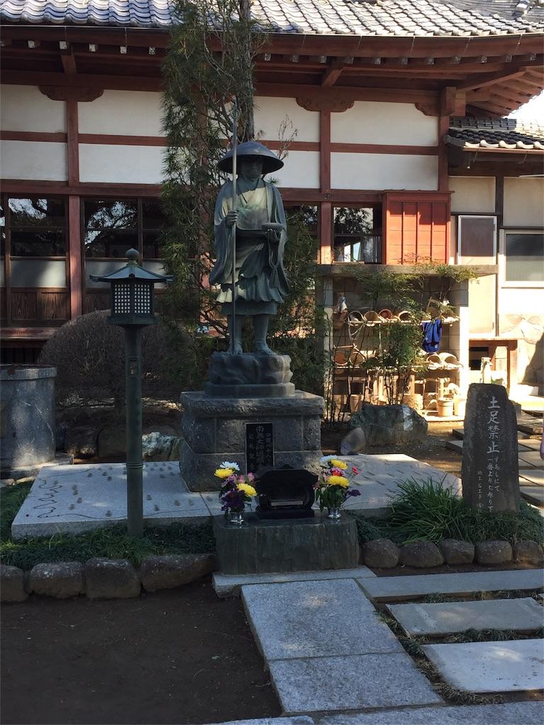 f:id:ishiyoshi1444:20170318015055j:image