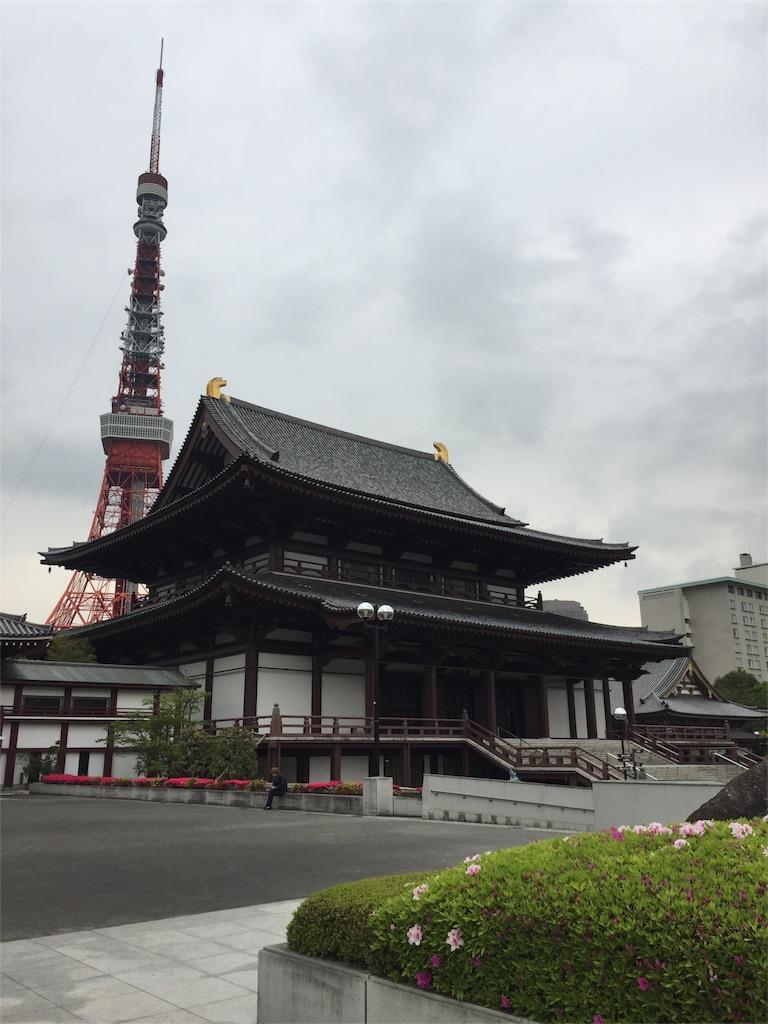 f:id:ishiyoshi1444:20170423225743j:image