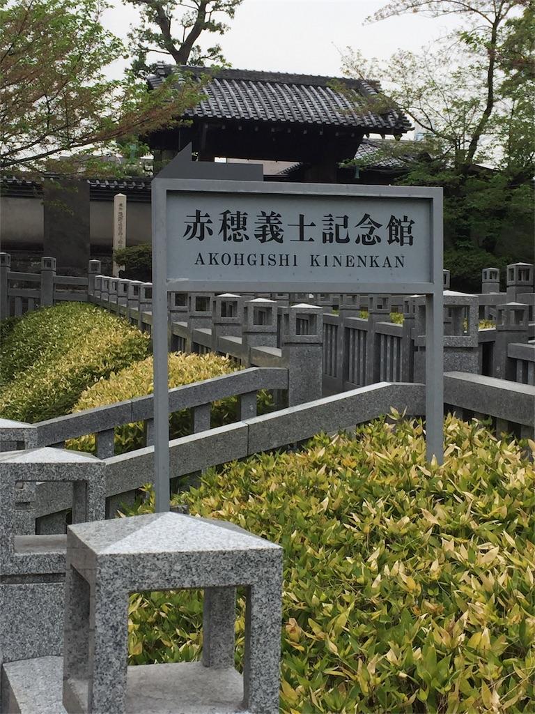 f:id:ishiyoshi1444:20170425052405j:image