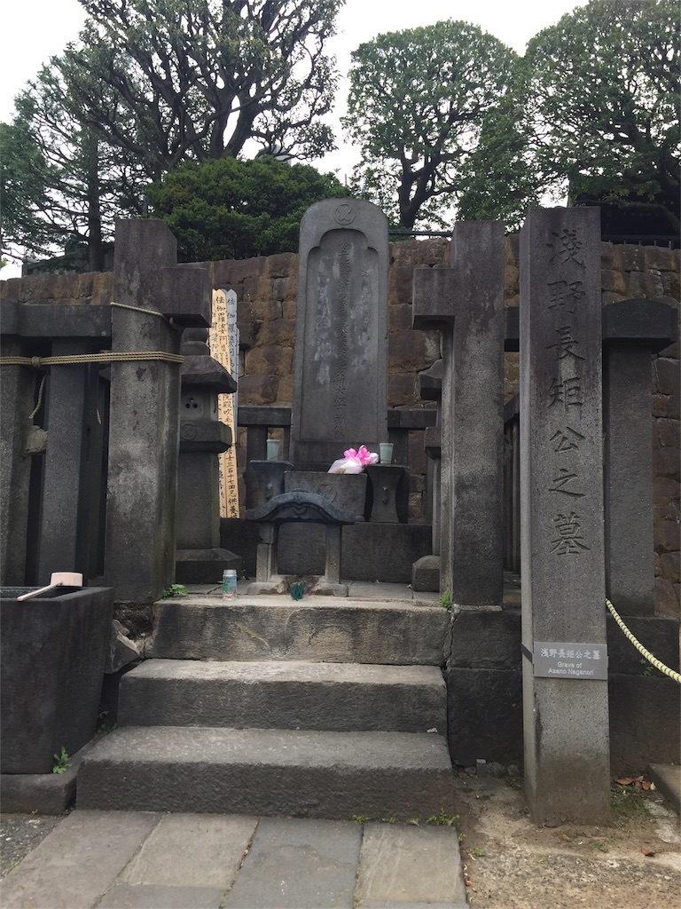 f:id:ishiyoshi1444:20170425052441j:image