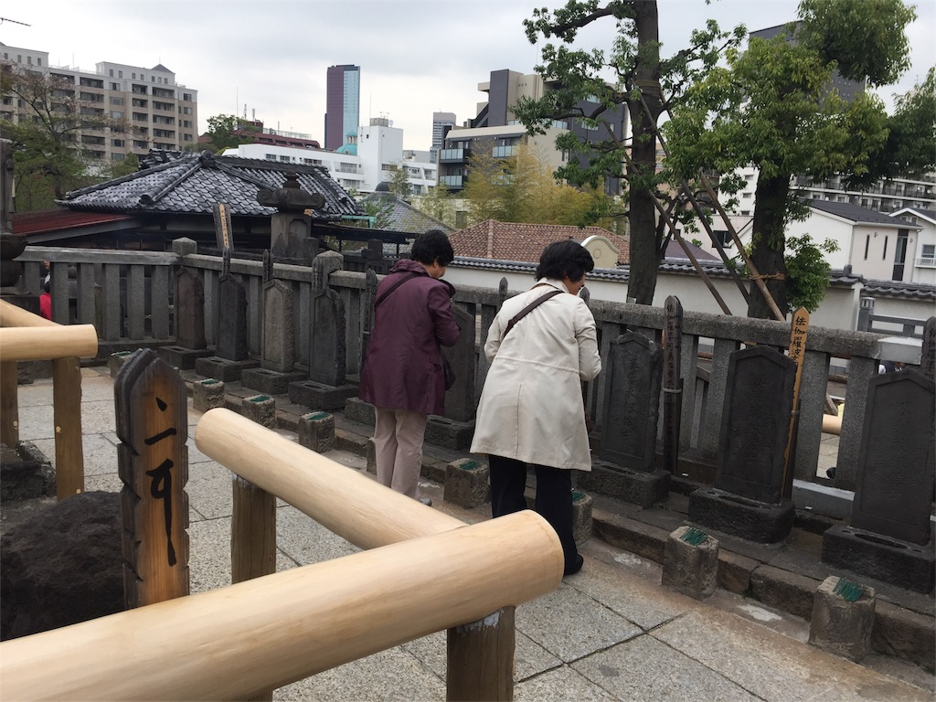 f:id:ishiyoshi1444:20170425052453j:image