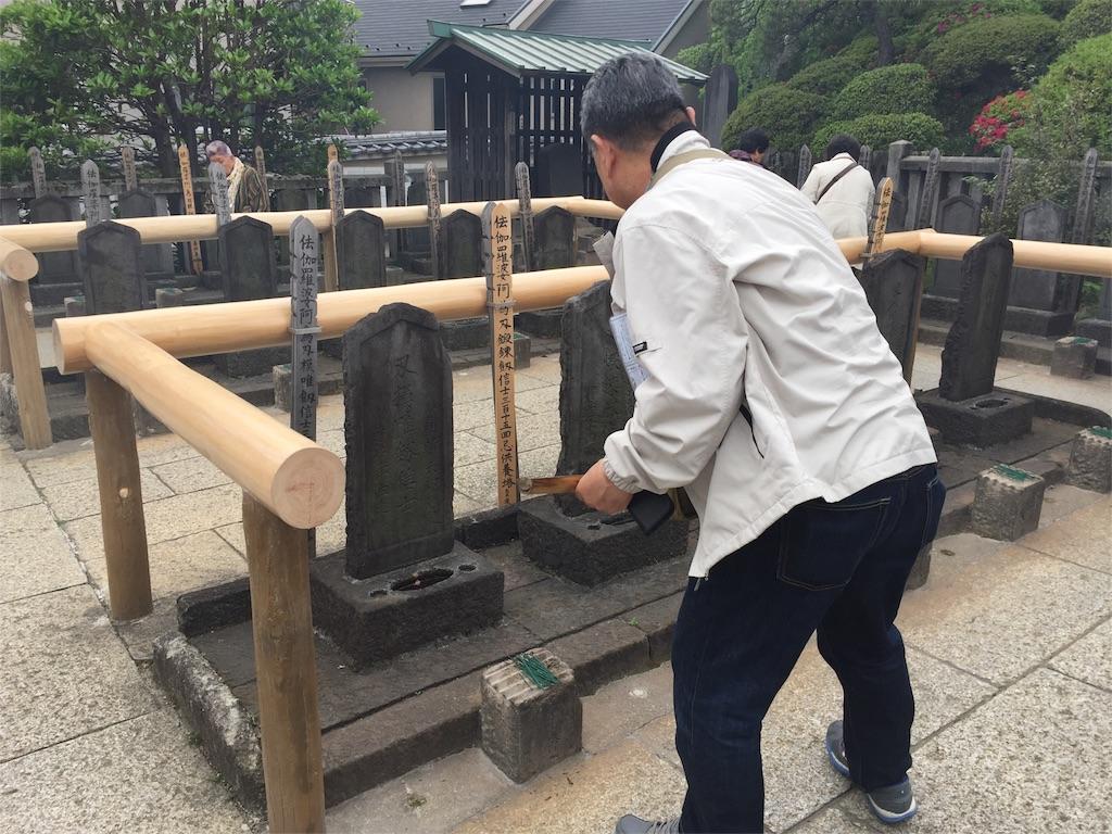 f:id:ishiyoshi1444:20170425052518j:image
