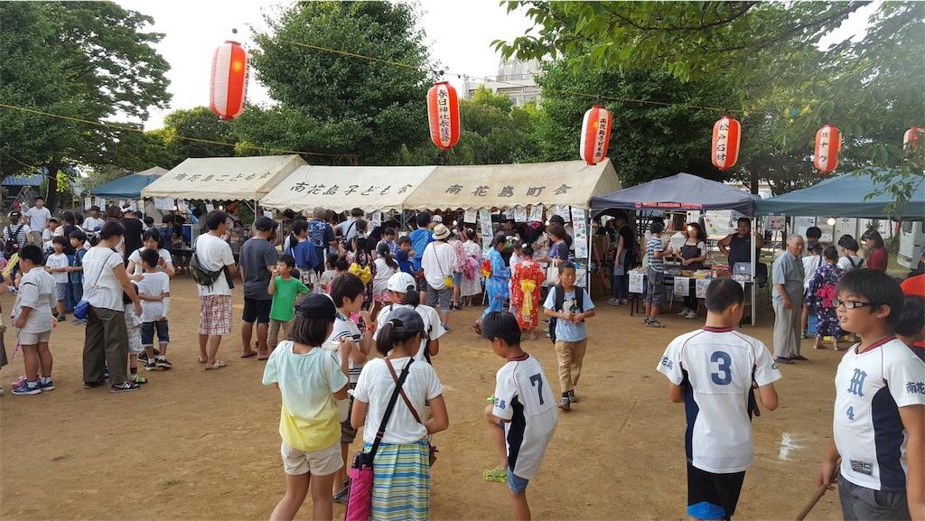 f:id:ishiyoshi1444:20170724170132j:image