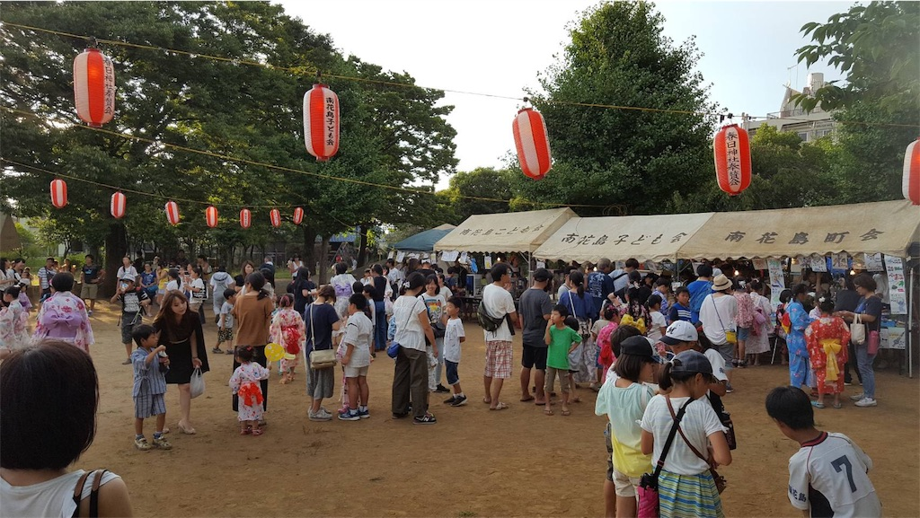 f:id:ishiyoshi1444:20170724170135j:image