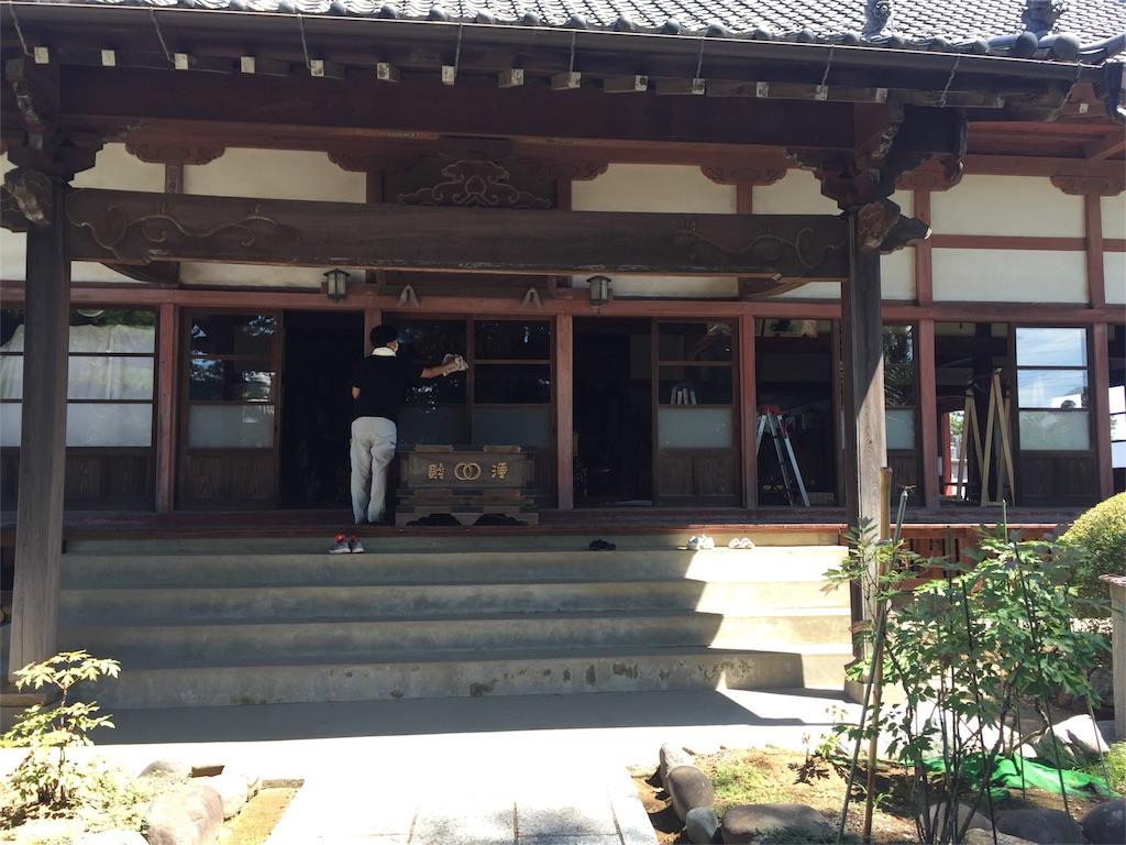 f:id:ishiyoshi1444:20170829014421j:image