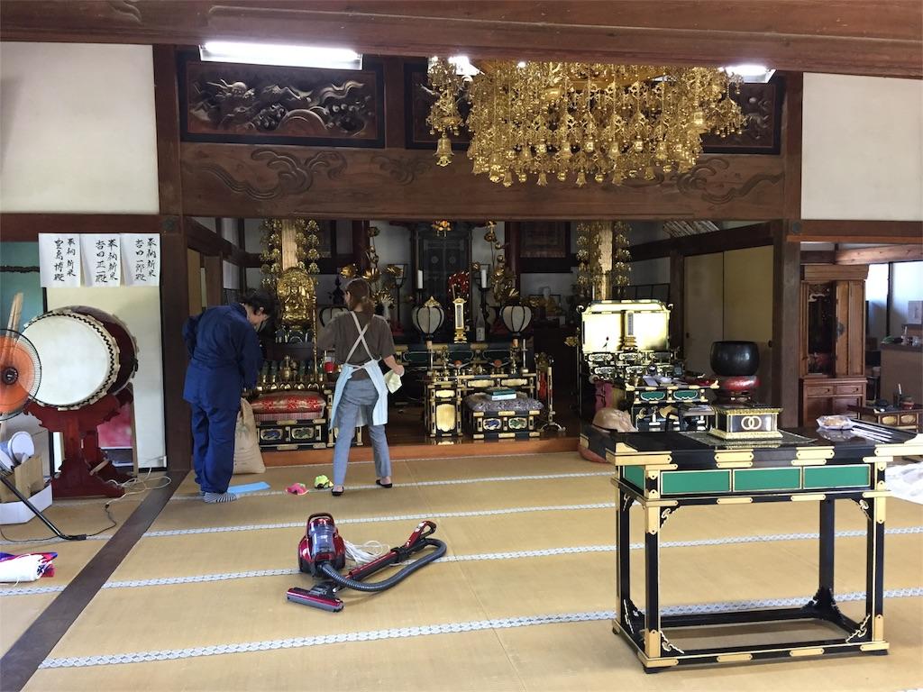 f:id:ishiyoshi1444:20170829014432j:image