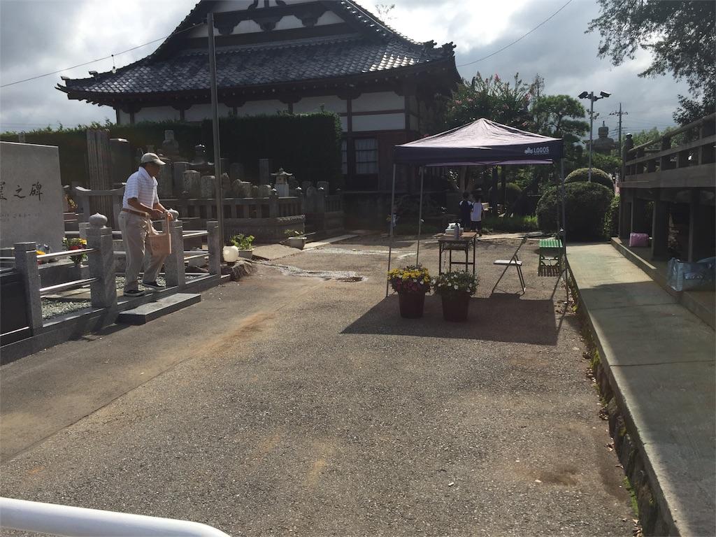 f:id:ishiyoshi1444:20170829014500j:image