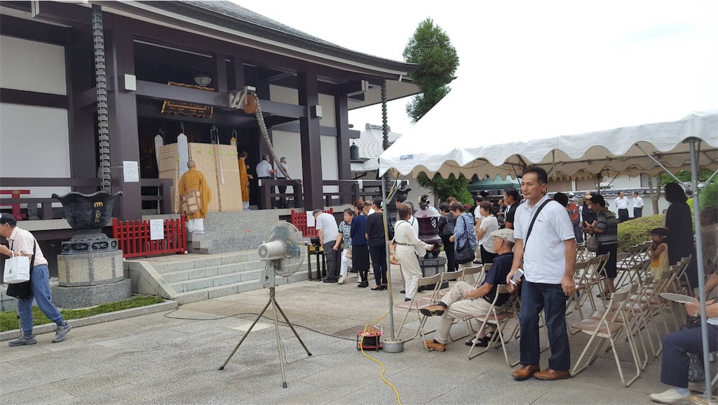 f:id:ishiyoshi1444:20170829015850j:image