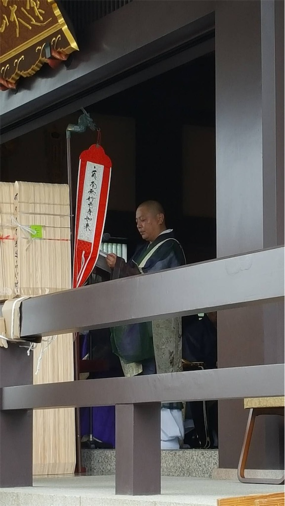 f:id:ishiyoshi1444:20170829015906j:image