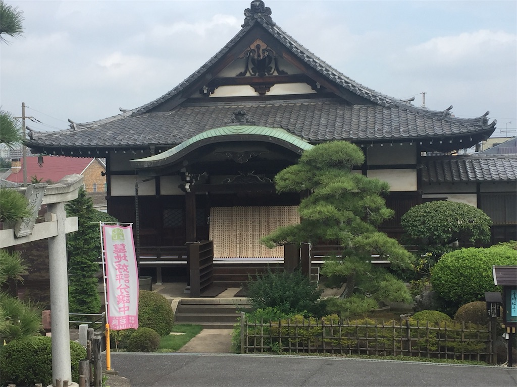 f:id:ishiyoshi1444:20170829021415j:image