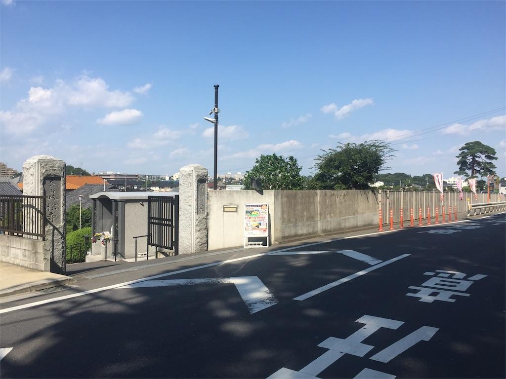 f:id:ishiyoshi1444:20170922101158j:image