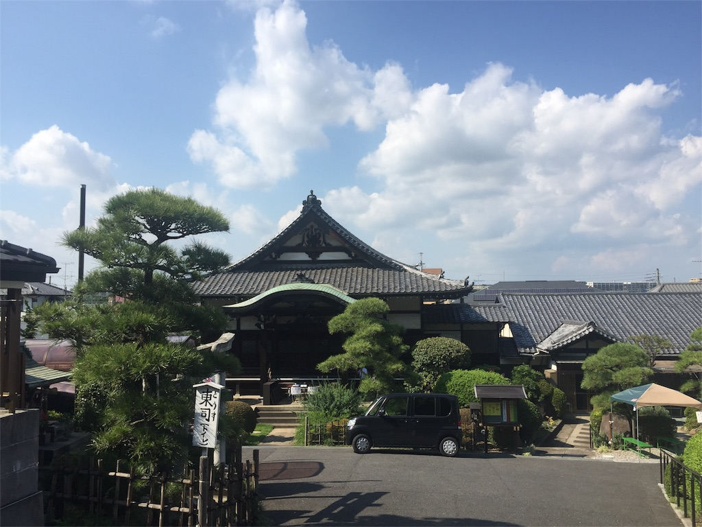 f:id:ishiyoshi1444:20170922101209j:image