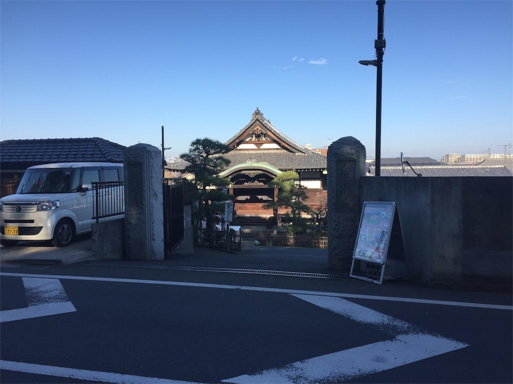 f:id:ishiyoshi1444:20171203105653j:image