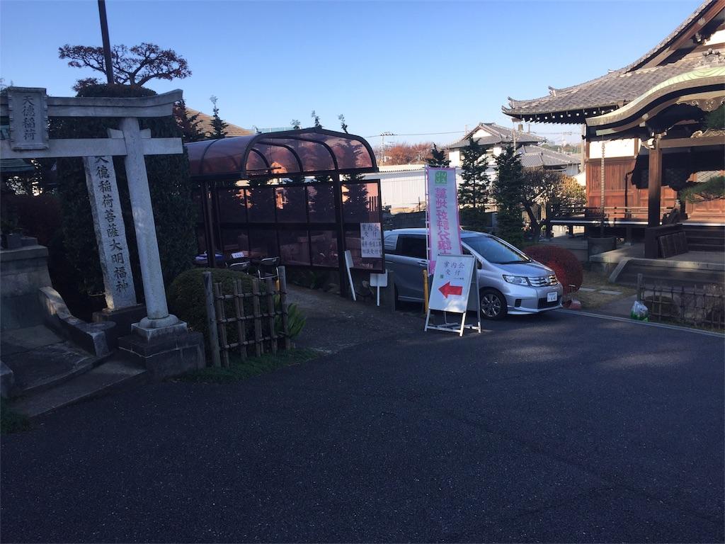 f:id:ishiyoshi1444:20171203105659j:image