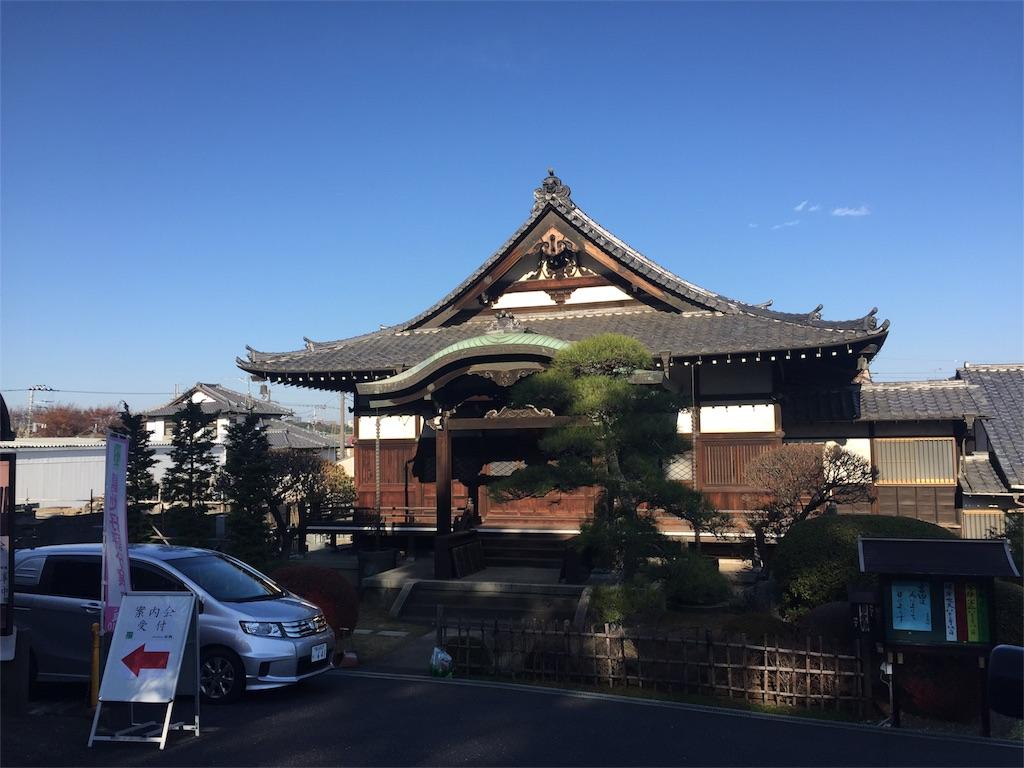 f:id:ishiyoshi1444:20171203105705j:image