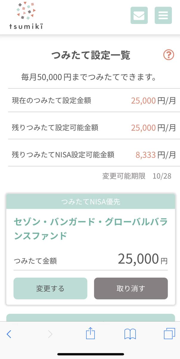 f:id:ishizaka061324:20191011225105j:plain