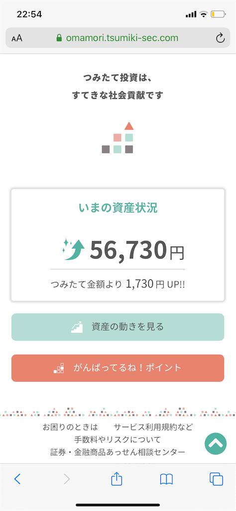 f:id:ishizaka061324:20191206232538p:image