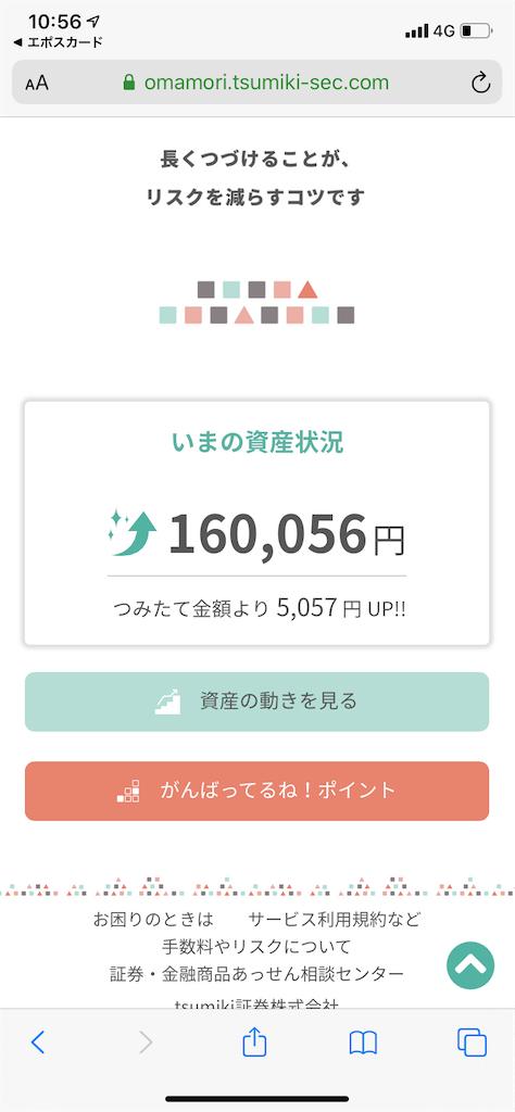 f:id:ishizaka061324:20200216175459p:image