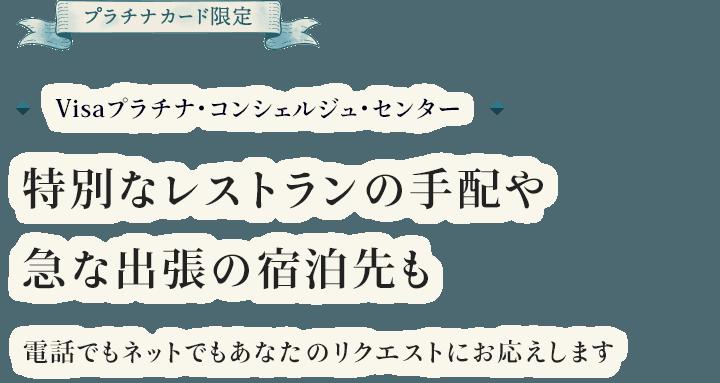 f:id:ishizaka061324:20200310233005p:plain