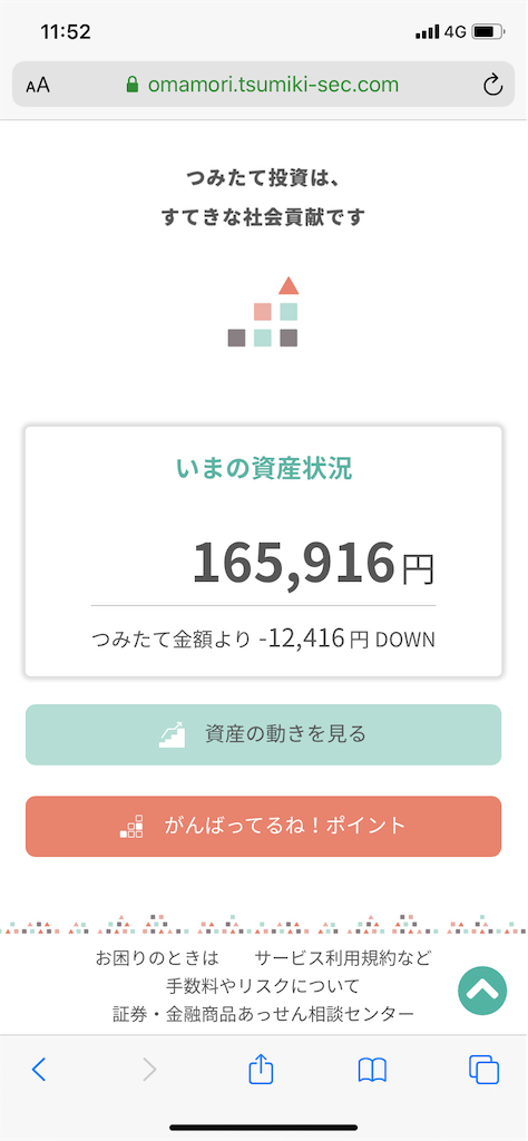 f:id:ishizaka061324:20200315232421p:image