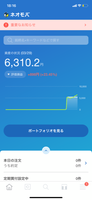 f:id:ishizaka061324:20200405191156p:plain