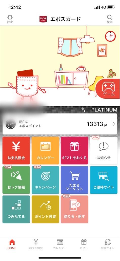 f:id:ishizaka061324:20200504222854j:image