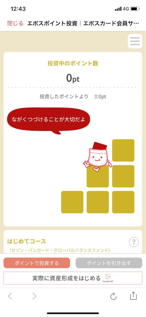f:id:ishizaka061324:20200504222858p:image