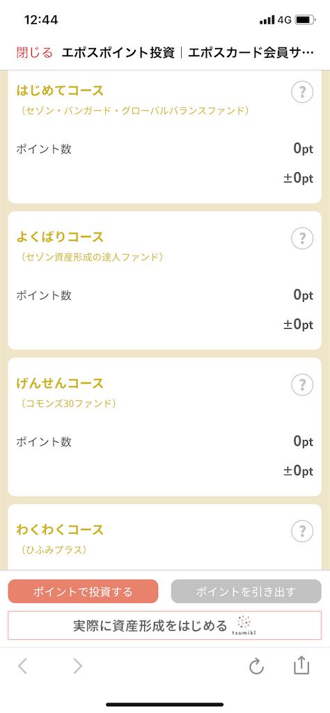 f:id:ishizaka061324:20200504222907p:image