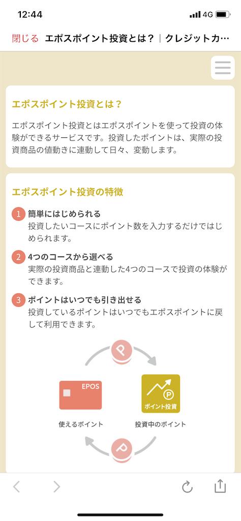 f:id:ishizaka061324:20200504222915p:image