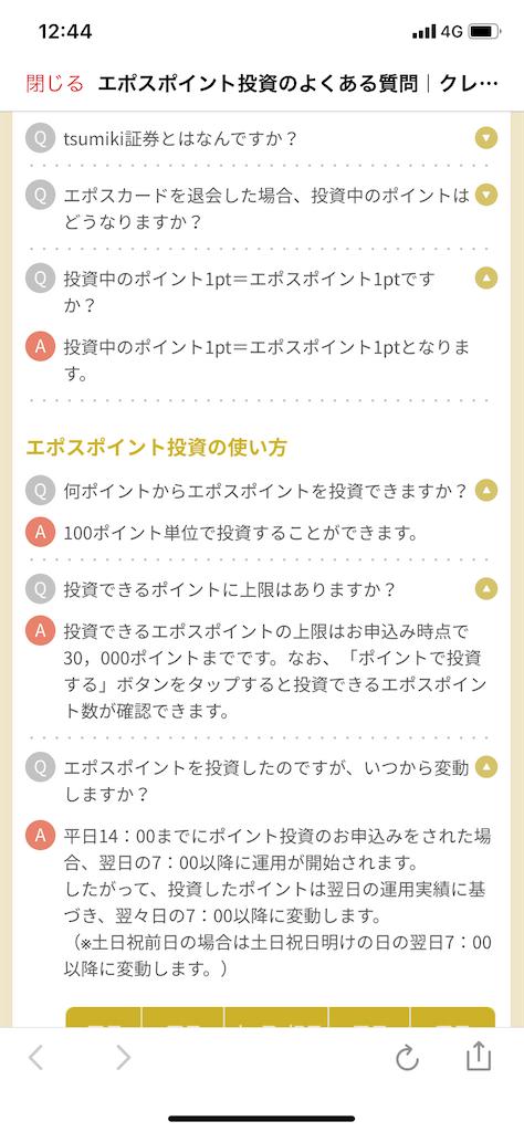 f:id:ishizaka061324:20200504222930p:image
