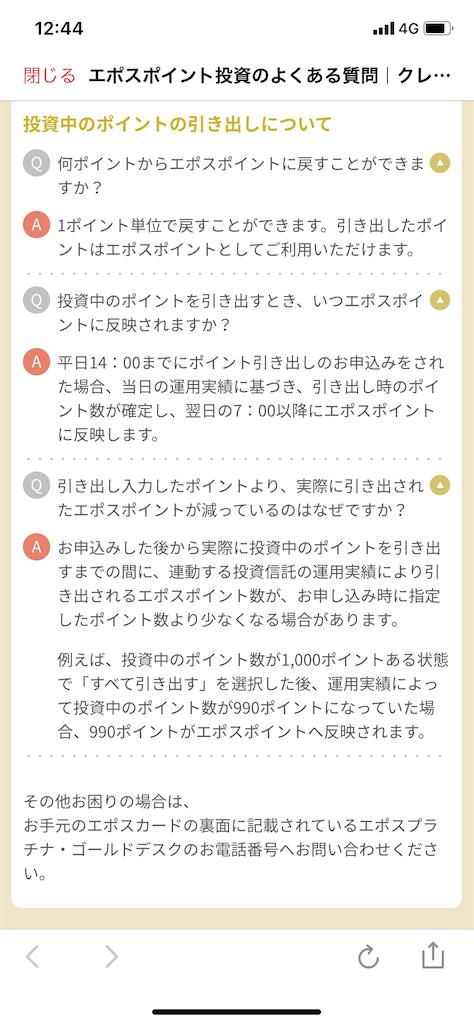 f:id:ishizaka061324:20200504222939p:image