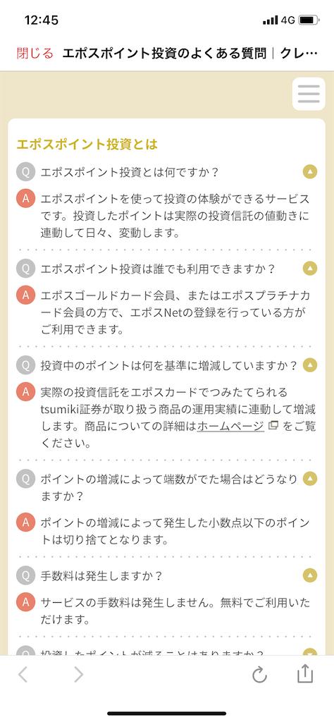 f:id:ishizaka061324:20200504222944p:image