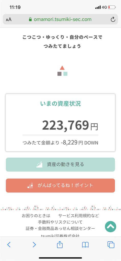f:id:ishizaka061324:20200516141057p:image
