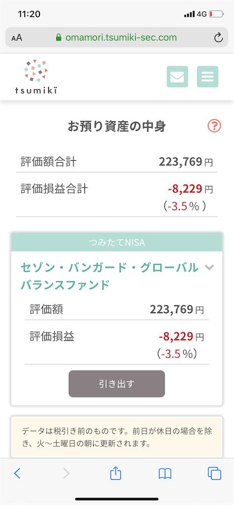 f:id:ishizaka061324:20200516141106p:image