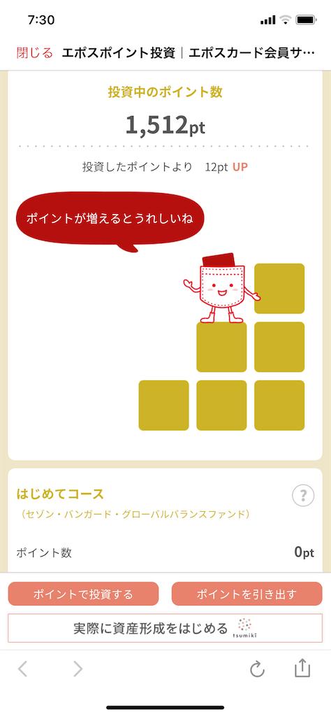 f:id:ishizaka061324:20200529191841p:image